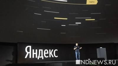 Пункты вакцинации Курганской области появились на картах Яндекса и Google