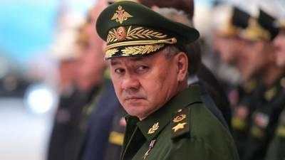 Шойгу прокомментировал ситуацию с выводом войск из Афганистана