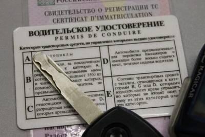 В Башкирии у 26 водителей забрали права из-за опасного диагноза