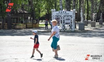 Комаровский объяснил, опасен ли штамм «Дельта» для детей
