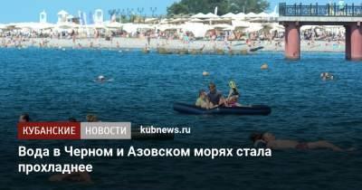 Вода в Черном и Азовском морях стала прохладнее