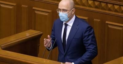 Кабмин возвращает ПЦР-тесты при возвращении в Украину для невакцинированных