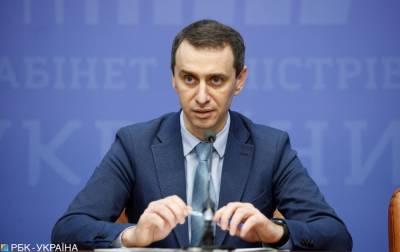 Украина ввела обязательную самоизоляцию при въезде из России и Индии