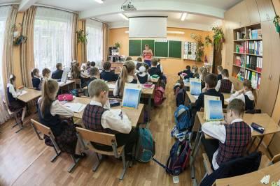 Путин назвал недопустимым наличие школ в аварийном состоянии