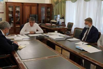 Дмитрий Миляев: Актуализация списков домовладений для догазификации должна быть выполнена в срок