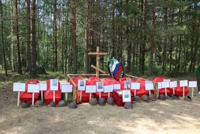 В Смоленской области почтили память героев, погибших в Великой Отечественной