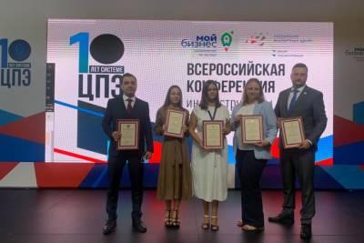 Центр поддержки экспорта Ленобласти вошел в число лучших по России