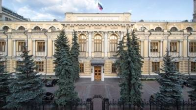 Банк России будет сотрудничать с соцсетями для борьбы с нелегалами