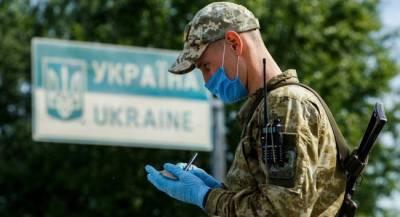 Украина вводит двухнедельный карантин для въезжающих из России