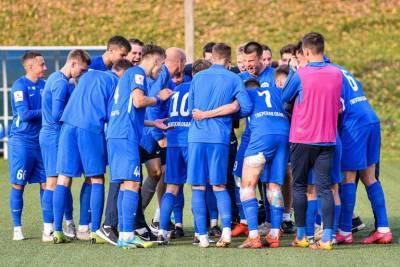 ФК «Тверь» завершил выступление в Кубке России