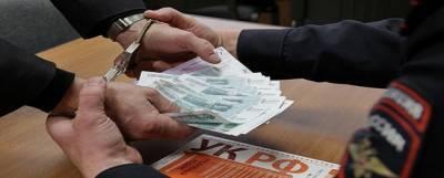 На замглавы СУ МВД Бурятии завели уголовное дело за взятку в 15 млн рублей