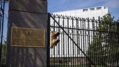 В РФ выразили надежду на поддержку США и Украины резолюции против нацизма