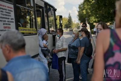 Стали известны территории Кузбасса, где выявили 206 новых случаев коронавируса
