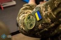 В Черкасской области СБУ разоблачила агента российской разведки