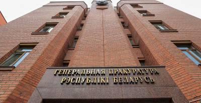 """Организацию """"Отряды гражданской самообороны Беларуси"""" предложили признать террористической"""