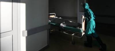 В Карелии за сутки госпитализировали 9 больных коронавирусом в тяжелом состоянии