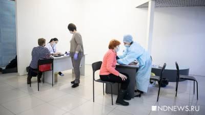 В Тюмени во дворах развернут мобильные пункты вакцинации