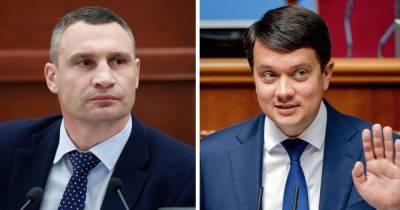Представители Совета Европы и Разумков приехали на форум Кличко, а не Зеленского, - СМИ