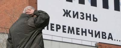 В Госдуме рассказали о том, как изменится жизнь граждан России в августе
