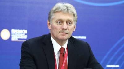 Песков отреагировал на идею размещения погранпостов на границе Армении и Азербайджана