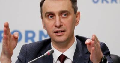 В Минздраве объяснили, будут ли делать в Украине третью прививку от коронавируса