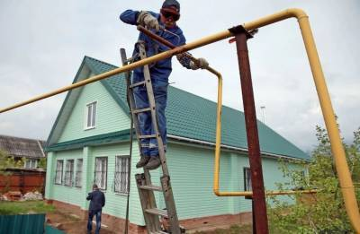 В Смоленской области стартовал прием заявок на догазификацию