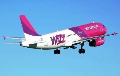 Wizz Air стала летать над Черным морем под ответственностью Украины