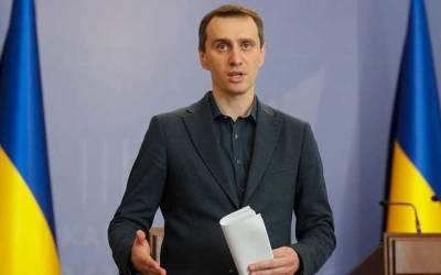 Ляшко о применении в Украине бустерной вакцины: Будет рекомендация ВОЗ - будет еще одна прививка