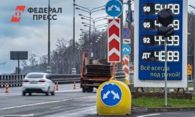 В России выросли средние цены на бензин