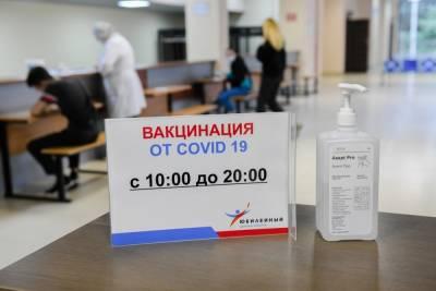 Смоленщина борется с ковидом: 6688 привито за сутки, открыты два новых пункта вакцинации