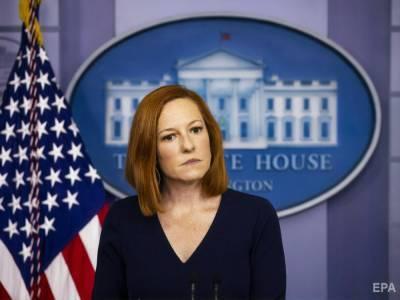 США намерены вывести войска из Афганистана до конца августа – Белый дом