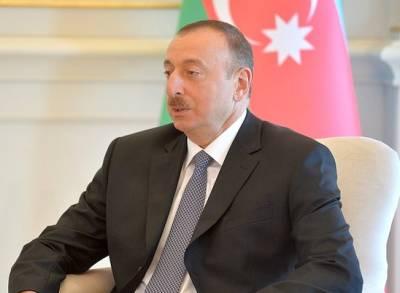 Алиев обратился к Байдену с просьбой помочь нормализовать отношения между Ереваном и Баку