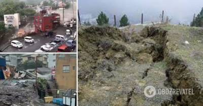 Оползень в Японии - в Японии пропали 20 человек - стихийное бедствие в Атами