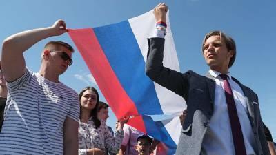 Эксперт назвал главную угрозу нацбезопасности России