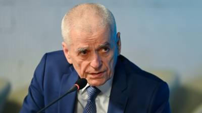 Онищенко прокомментировал утвержденную Путиным Стратегию национальной безопасности РФ