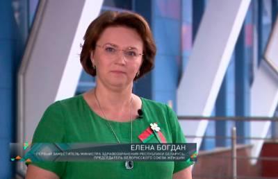 Елена Богдан: Мы сохранили ту доступность медицины, которую многие страны потеряли после развала Советского Союза