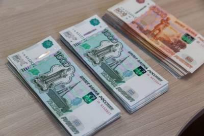 Новосибирская область получила 2,5 млрд рублей на погашение коммерческих долгов