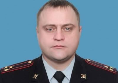 Начальником рязанской полиции назначен Дмитрий Григорьев