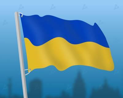 Зеленский подписал закон, позволяющий Нацбанку Украины выпустить собственную цифровую валюту