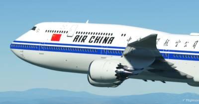 """Рейс из России вызвал вспышку """"дельта""""-штамма коронавируса в Китае"""