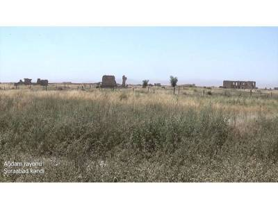 Освобожденное село Шураабад Агдамского района (ВИДЕО)