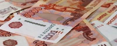 В Башкирии экс-сотрудника МЧС осудят по обвинению в махинациях на 58 млн рублей