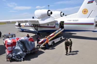 Противопожарные подразделения МЧС Азербайджана отправляются в Турцию