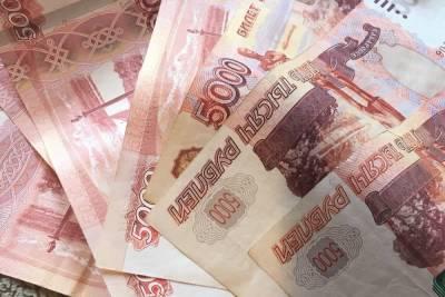 Сто тысяч рублей потерял смолянин после звонка незнакомки