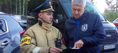 Парфенчиков снял режим ЧС в Карелии из-за стабилизации ситуации с лесными пожарами