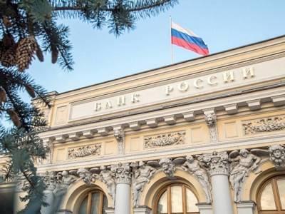Банк России ужесточает выдачу необеспеченных займов для закредитованных граждан