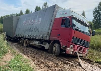 Под Смоленском пограничники задержали партию контрабандных сигарет на 68 млн рублей