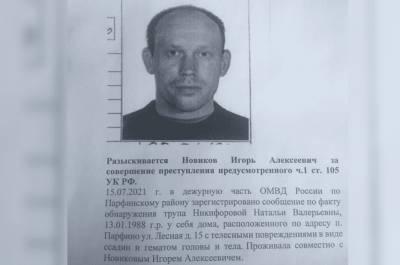 «Парфинский Чикатило». Подозреваемый в убийстве из другого региона «спалился» на кражах под Смоленском