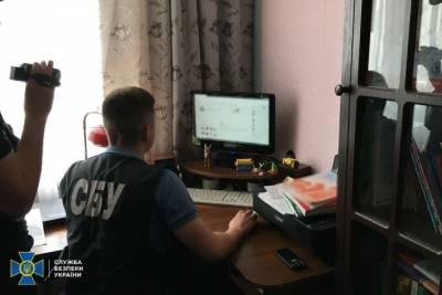 Чиновник ГСЧС работал на российские спецслужбы: СБУ разоблачила сеть агентов