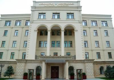 Распространенная Арменией информация об обстреле со стороны частей азербайджанской армии является необоснованной - минобороны